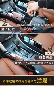 コンソール 2個セット ボックス収納 シートポケット レザー 調 BOX 車 車用 車載 隙間 小物 整理 アイデア カー用品 アクセサリー ee135