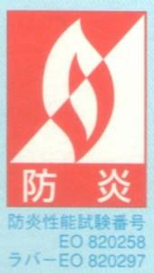 ニューファインフロア F-317 91cm巾