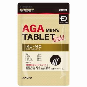スカルプD サプリメント ゴールド AGAメンズタブレット イクーモ IKU-MO
