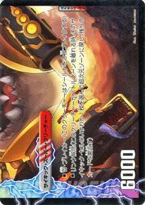 デュエルマスターズ デッキビルダーDX ハンター・エディション DMX02 ギル・ポリマのペンチ/幻惑の魔手ドン・マシュマロ