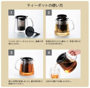finum FOR ADERIA ティーポット0.4L HS-223■耐熱ガラス 茶器 オシャレ フィルター付き ギフト プレゼント