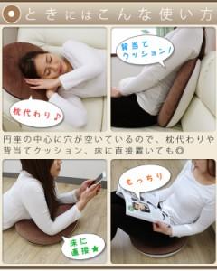 ドーナツクッション 円座クッション ドーナツ型クッション 産後 痔 腰痛 低反発クッション 骨盤矯正 姿勢矯正 低反発 高密度ウレタン