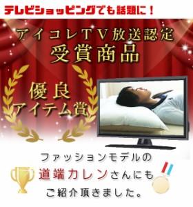 最高グレード整体枕 メディカルライフピロー type-3 メディカル枕 との比較を掲載