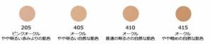 コーセー エルシア プラチナム 化粧のり良好 モイストファンデーション 415(レフィル)【ケースなし】