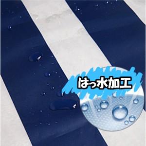 【最安値に挑戦】シャワーカーテン ロング 180cm×180cm おしゃれ 防カビ ストライプ ブルー 北欧