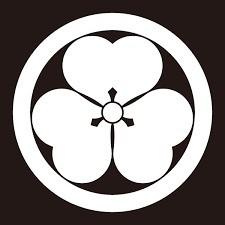 御影石の家紋プレート/飾り台付き/丸に片喰  ☆手作り匠 白御影石★送料サービス★