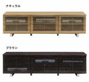 幅180cm国産ローボード フラップ式ソフトダウンステー仕様テレビ台 TVボード ナチュラル・ダークブラウン 高さ45cm+8cm脚付き