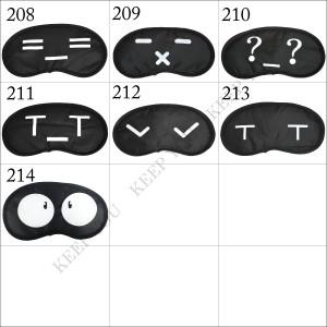 メール便送料無料 おもしろアイマスク 07 全19種類 顔文字 キャラクター おもしろ雑貨【 安眠 コスプレ イベント パーティー グッズ】=┃