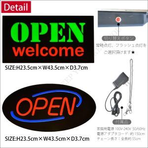 LED ネオン看板 ネオン管 NEON SIGN ネオンサイン OPEN オープン サインプレート 6種類 001〜006 カフェ バー お部屋のインテリア =┃