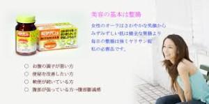 強 ミヤリサン (錠) 70錠  整腸 軟便 便秘 腹部膨満感  (指定医薬部外品)