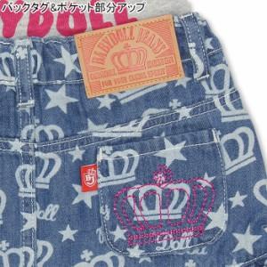 アウトレットSALE50%OFF★総柄デニムスカート-ベビーサイズ キッズ ベビードール 子供服-8508K