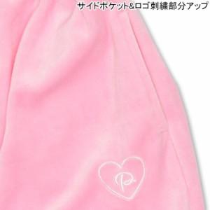 SALE50%OFF アウトレット PINKHUNT ベロアロングワイドパンツ (トップス別売) キッズ ジュニア ガウチョ 子供服-9568K