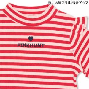11/17〜FW_SALE30%OFF PINKHUNT_ボーダーフリルロンT-キッズ ジュニア ガールズ ベビードール 子供服-9560K