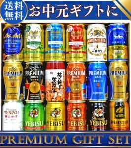 人気プレミアビール/350ml×17本+ナッツ1個/おつまみと5大国産プレミアムビール飲み比べ夢の競宴ギフトセット/送料無料