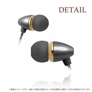 イヤホン カナル型 TA-HRB1MBR【3298】真鍮ハウジングカナルイヤホン ハイレゾオーディオ対応 ミラーブラウン たのしいかいしゃ