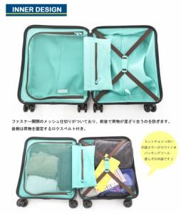 【送料無料】【機内持ち込み可能】ACTUS アクタス100 ジッパーキャリー コインロッカーサイズ 26L TSAロック 74-20230 スーツケース