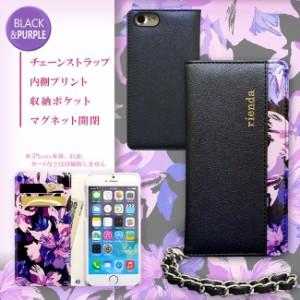 iPhone8 ケース 手帳型 iPhone7 iPhone6s 対応 アイフォン レザー カバー 花柄 ブランド rienda リエンダ クラシックフラワー