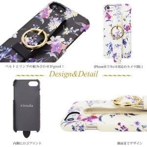 iPhone8 ケース 手帳型 iPhone7 iPhone6s iPhone6 レザー 花柄 ブランド rienda リエンダ「ブラーフラワー/ベルト付き背面ケース」