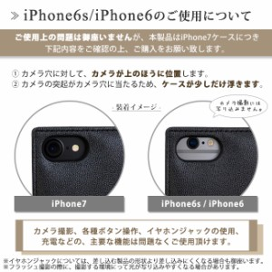 iPhone7 【BLACK BY MOUSSY/ブラックバイマウジー】「ダマスク(3color)」 手帳型ケース iPhone6 三つ折り