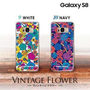 Galaxy S8 (SC-02J/SCV36) 【RODEOCROWNS/ロデオクラウンズ】 「ハードケース」 ギャラクシー