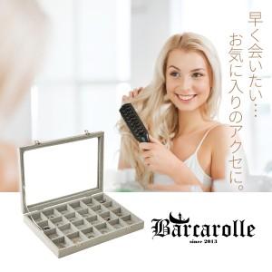Barcarolle 24区画 ベロア調 ジュエリー ボックス 35.0x24.0x5.0cm (Gray)