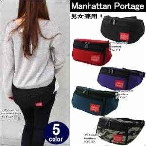 マンハッタンポーテージ 1101 ALLEYCAT WAIST BAG アレーキャット ウエスト バッグ  ManhattanPortage  ag-595100