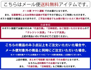 メール便なら送料無料!アイラブGO!☆リンガーTシャツ【70277】