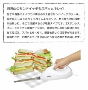 『送料無料』マクロス 2ステンレスブレード キッチン電動ナイフ MEK-8 パンにお肉に
