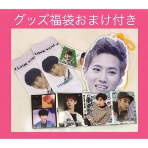【送料無料・選択可・おまけ付き】 EXO 4集 THE WAR  韓国語Ver CD (韓国盤) fa083-1