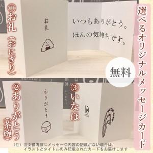 うどん ざるうどん  新潟 ギフト 送料無料/良寛の里 手まりうどん ざる用TU25 (200g×15入)