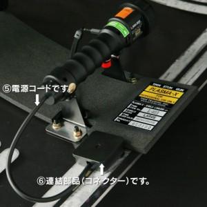 防護盾型スタンガン プラズマ-Xシールド L1300KV/L−403・モノクローム【送料無料(沖縄・離島除く)】【日本護身用品協会認定】
