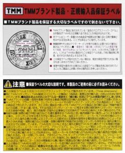 スタンガン マグナム-Xゼータ・ペン 900KV/S-364【送料無料(沖縄・離島除く)】【日本護身用品協会認定】【防犯グッズ】