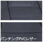 RAMBO シートカバー UD クオン 新型 艶無し 黒  ブラック トラック 【RM-CV003LR】