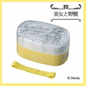 ディズニー 美女と野獣 オーバルランチボックス 51084