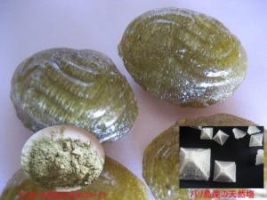 ヨウ素入り塩アメ (バリ島原産)4・1000 味は薄塩、他サプリ入りの参考品も、わずか数十kgからOEM対応OK