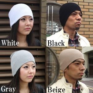 帽子 ニット帽 メンズ帽子 レディース帽子 医療用帽子 帽子ニット帽子ムジ ワッチ ニット