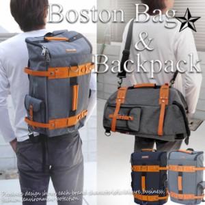 BAG 送料無料 ¥4290 メンズ 2WAY ボストンバッグ or バックパック リュック◇LAP-6685