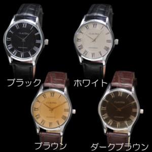 【ケース付き&送料無料♪】◇CALUDIA☆- 腕時計 ブラウングラス ローマ数字 ウォッチ 男性用◇CLA-8327