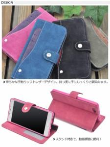 SAMURAI REI (FTJ161B-REI)用スライドポケットケース ■FREETEL(フリーテル) サムライ 麗(レイ) 用手帳型カバー【SIMフリー携帯】