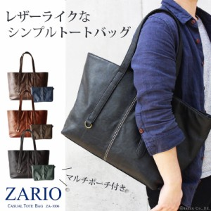 ★送料無料★ トートバッグ メンズ レディース シンプル カジュアル インナーバッグ A4対応 ギフト ZARIO ザリオ (3色) 【ZA-1006】