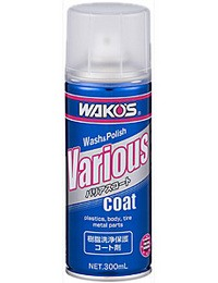 WAKO'S ワコーズ★バリアスコート 300ml【VAC】★洗浄・保護・コート剤★