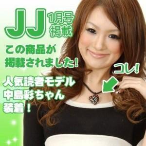JJ掲載!MAGGIO(マッジオ) 中島彩ちゃん着用ハートネックレス