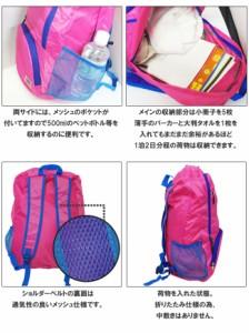 TIIANDER ホールディング バックパック  折り畳みリュックサック  簡易バッグ  旅行カバン 携帯バッグ