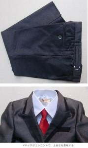入学式スーツ 男の子スーツ キッズ フォーマル 子供 タキシード 5点セット フォーマル カジュアル 入学・入園スーツ フォーマル  卒業式