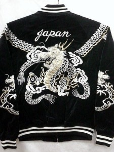 スカジャン ツヅキ龍 日本製本格刺繍のスカジャン