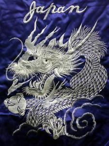 スカジャン 日本製本格刺繍のスカジャン2L 銀玉龍