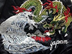 スカジャン 波龍 日本製本格刺繍