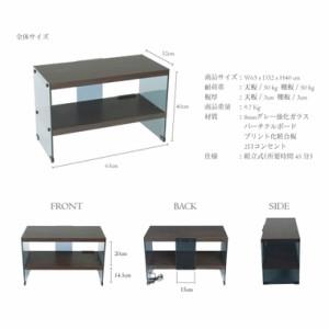 【送料無料】 テレビ台 TVボード コンパクト シンプル 2口コンセント 簡単組立 木製品 ブラウン ローボード 収納 ラック