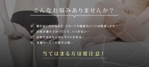 【3本+1本無料プレゼント!】温感スリミングジェル「キュルリ」