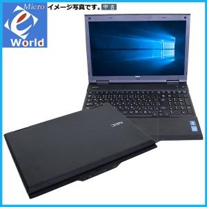 送料無料 Windows10 15.6型 中古ノートパソコン NEC VersaPro VX-H Celeron 4GB 320GB Wi-fi Office2016